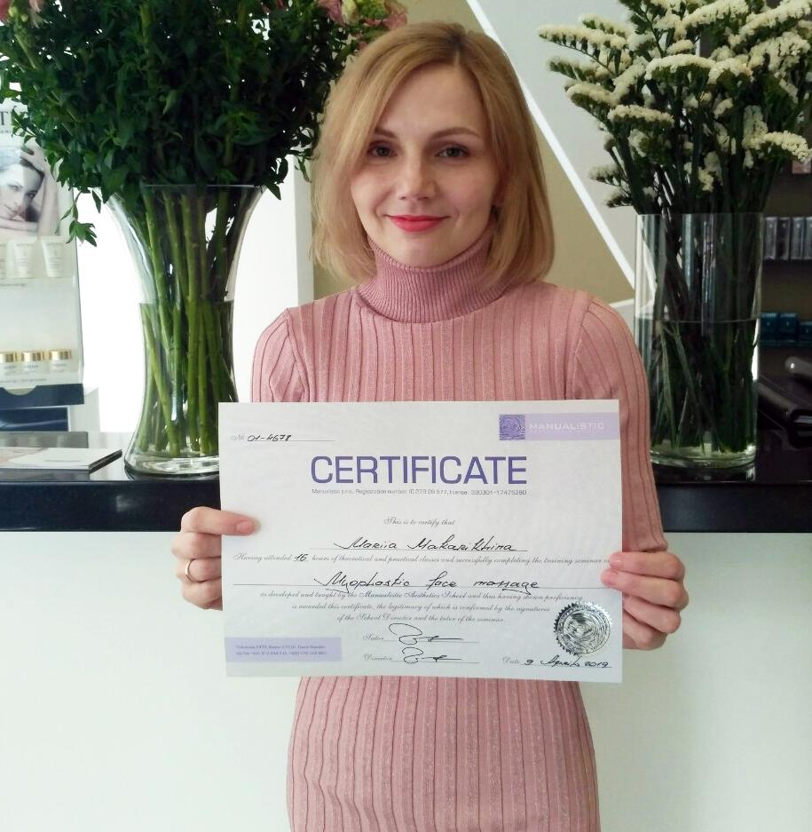 Сертификат Миопластический Массаж
