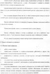 Правила поведения пациентов3
